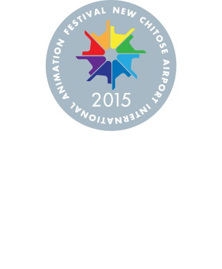New Chitose Airport International Animation Festival 2015  31st October 2015 –3rd November 2015